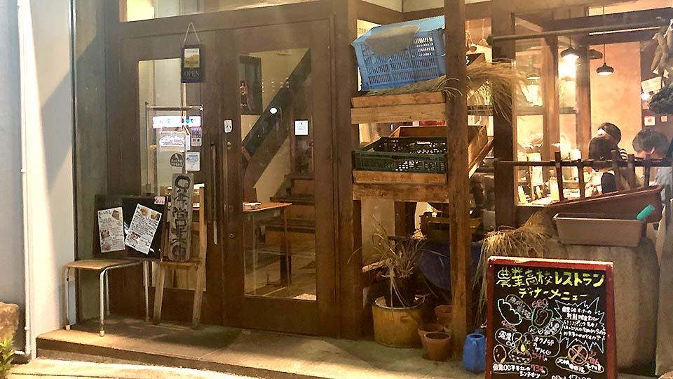 令人好奇的店…「農業高中餐廳」是間什麼樣子的店呢!?