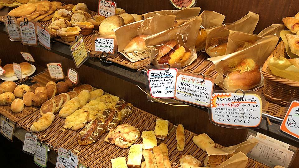 大阪・福島超人氣麵包店「PANE PORCINI」小編嚴選6種推薦